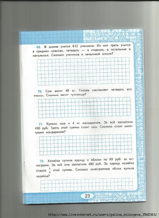 Scan0024 (508x700, 250Kb)