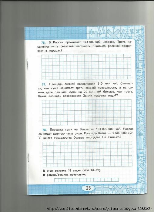 Scan0026 (508x700, 250Kb)