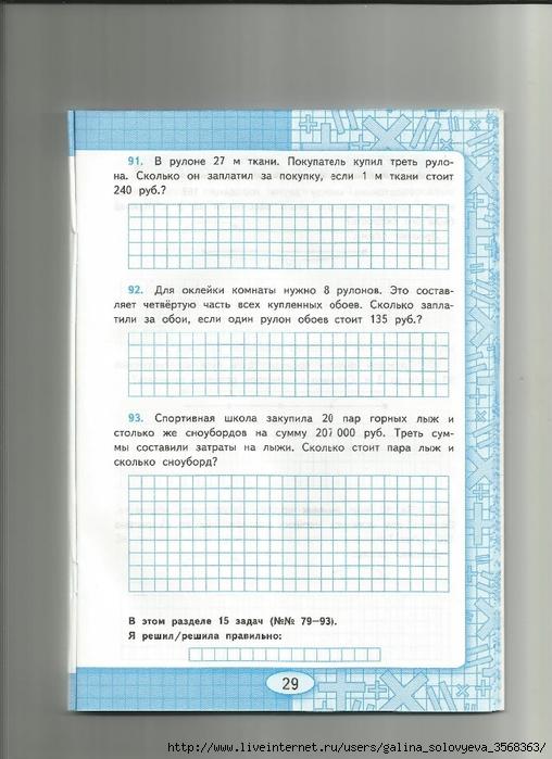 Scan0030 (508x700, 251Kb)
