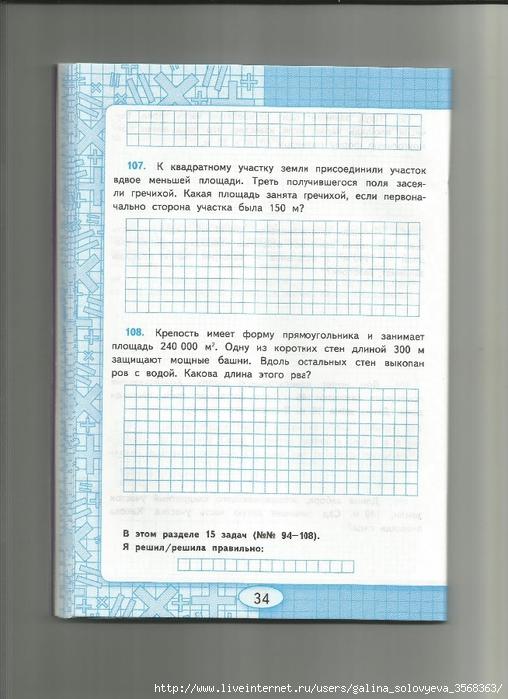 Scan0035 (508x700, 252Kb)