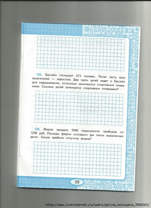 Scan0040 (508x700, 260Kb)