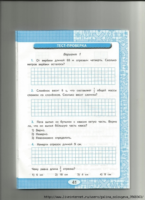 Scan0042 (508x700, 248Kb)