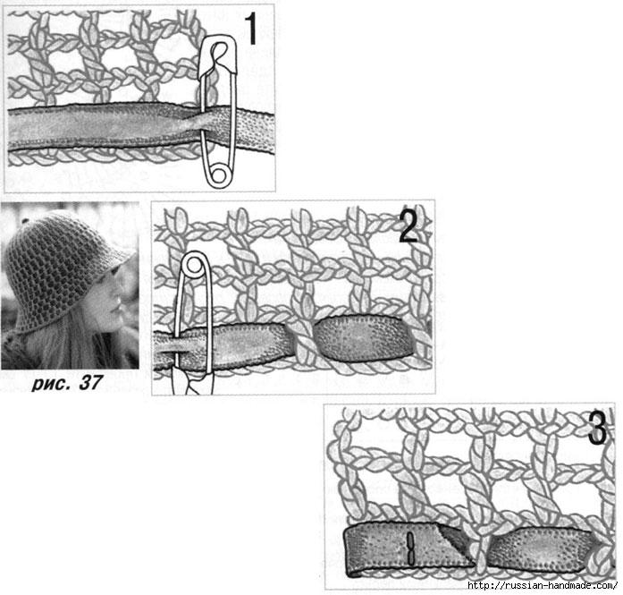 Шляпка крючком. Декор полосками натуральной кожи (2) (697x665, 177Kb)