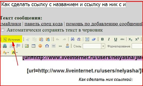 2014-01-10_194113 (555x336, 61Kb)