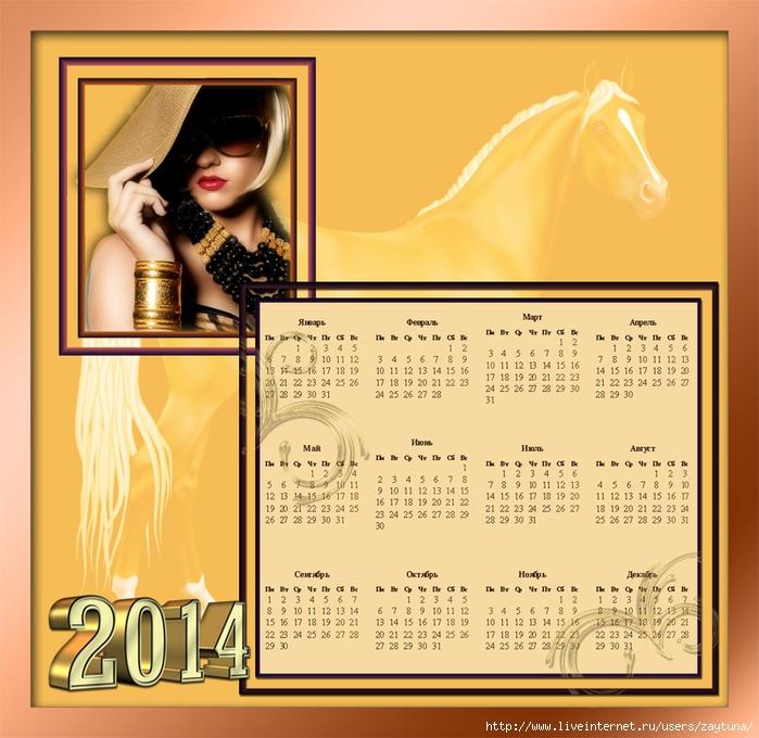 my kalendar 2014 (700x680, 280Kb)