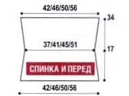 1358628489_originalnyy-pulover-s-petley-po-linii-vorota-vyazanyy-spicami2-002 (186x139, 18Kb)