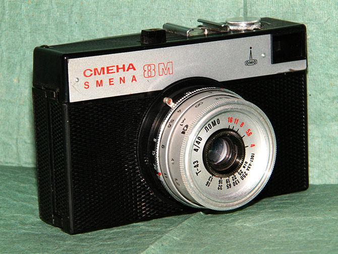 simvol-sssr-1 (670x503, 96Kb)