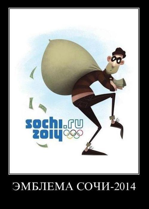 Олимпийские игры в Сочи/1415502_sochi (499x700, 41Kb)
