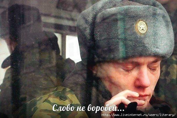 солдат (604x402, 137Kb)