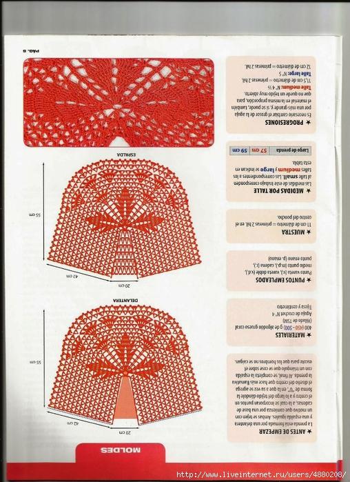 Tejido Practico Crochet Calados  (3) (508x700, 330Kb)