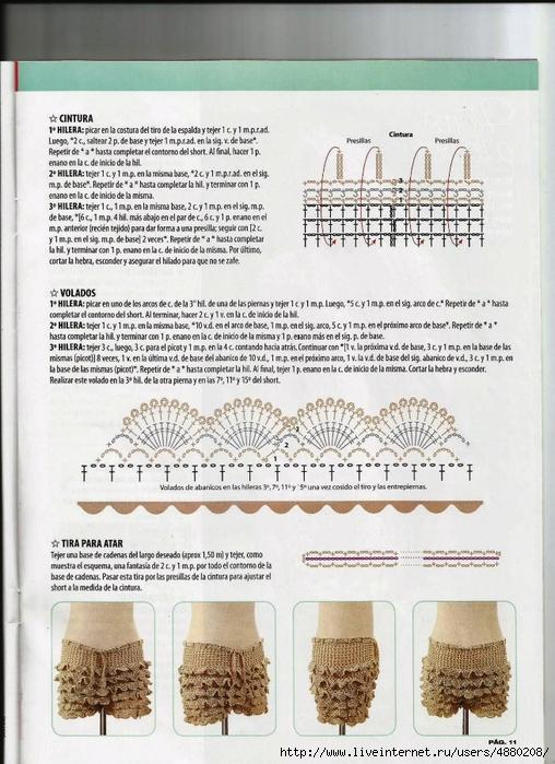 Tejido Practico Crochet Calados  (9) (508x700, 303Kb)