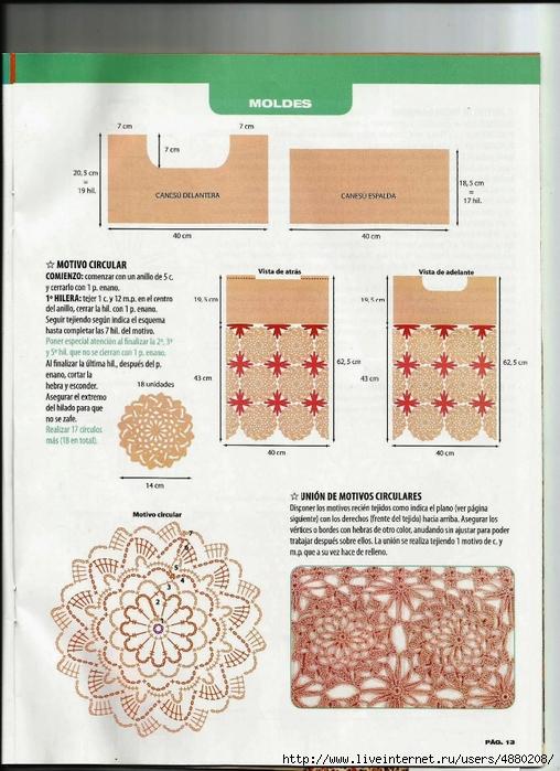 Tejido Practico Crochet Calados  (11) (508x700, 296Kb)