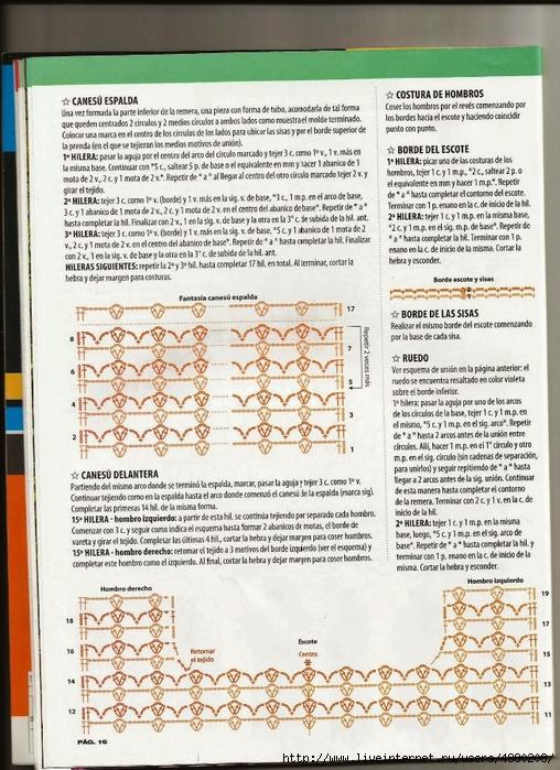 Tejido Practico Crochet Calados  (14) (508x700, 352Kb)