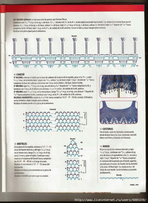 Tejido Practico Crochet Calados  (24) (508x700, 308Kb)