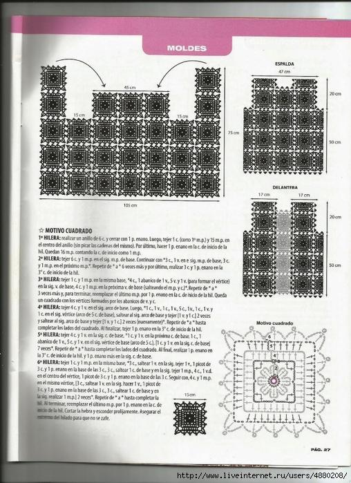 Tejido Practico Crochet Calados  (26) (508x700, 322Kb)