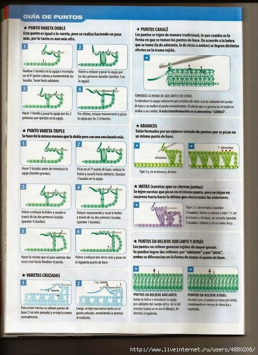 Tejido Practico Crochet Calados  (29) (508x700, 328Kb)
