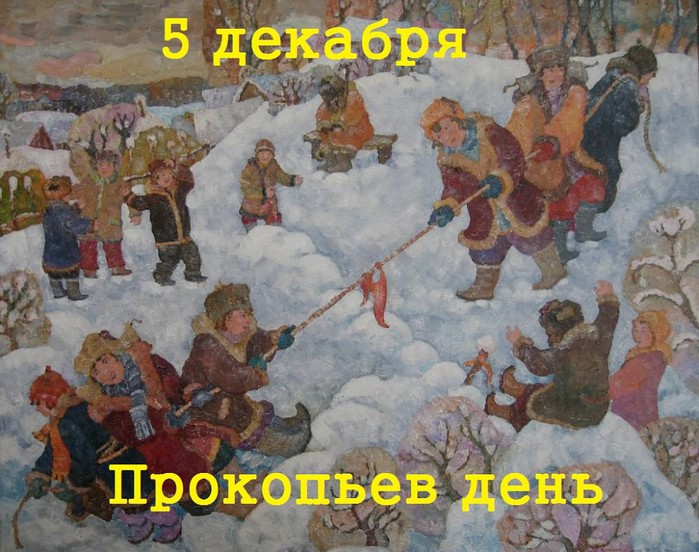 http://img1.liveinternet.ru/images/attach/c/10/108/958/108958057_getImage__40_.jpg