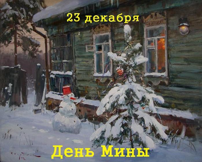 http://img1.liveinternet.ru/images/attach/c/10/108/961/108961493_getImage__21_.jpg
