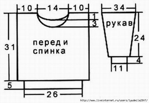 1�-2163706886 (610x424, 82Kb)