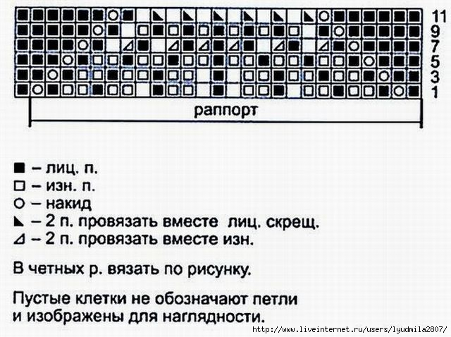 1а-36315978884 (640x478, 180Kb)