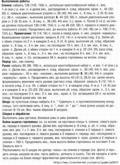 1а-sneg1- (509x700, 300Kb)