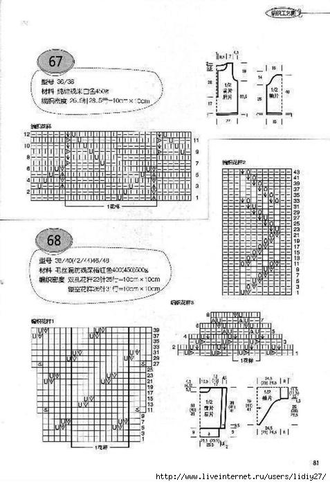81 (477x700, 204Kb)