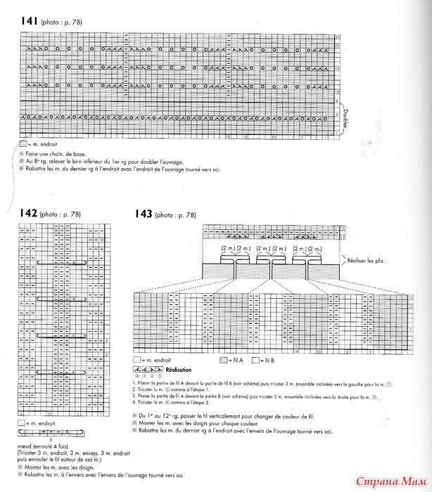 10745008_32138 (614x700, 238Kb)