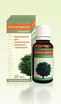 akogripdilum (200x341, 39Kb)
