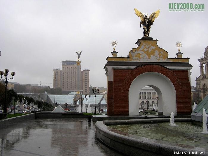 Киев - Майдан Незалежности (700x525, 263Kb)
