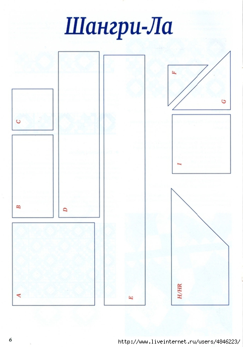 06 (490x700, 143Kb)