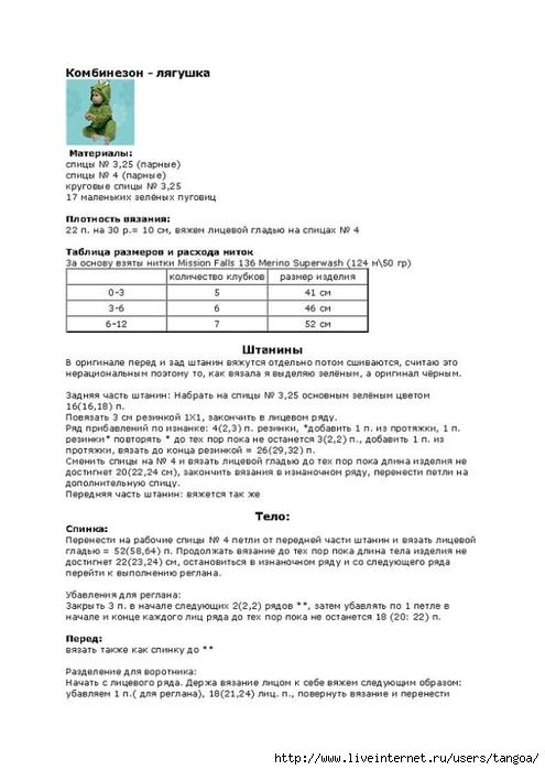0c082ab4c3c4783ff8b705bc671b7a0b (1) (495x700, 143Kb)