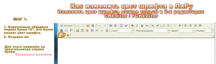 4701542_ (700x207, 84Kb)