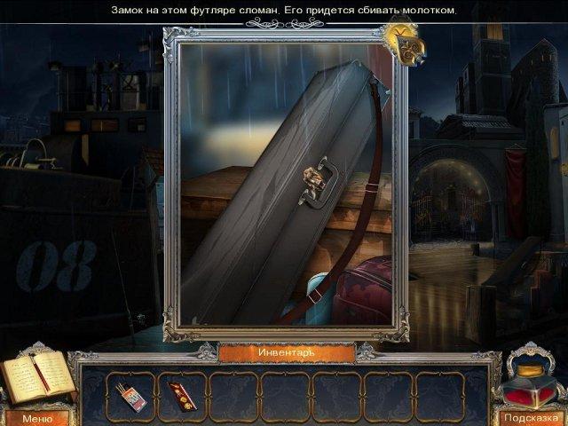 dark-canvas-a-brush-with-death-screenshot2 (640x480, 227Kb)