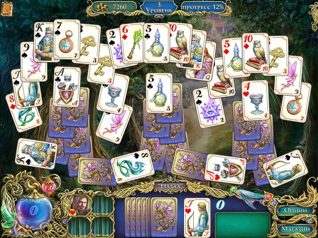 the-chronicles-of-emerland-solitaire-screenshot0 (640x480, 490Kb)