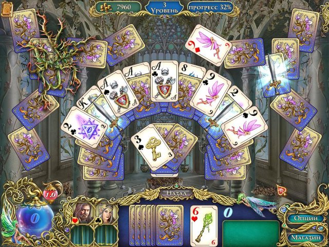 the-chronicles-of-emerland-solitaire-screenshot4 (640x480, 478Kb)