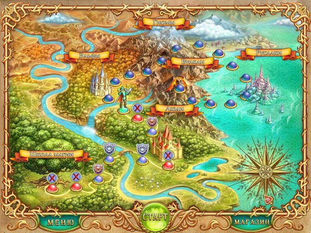 the-chronicles-of-emerland-solitaire-screenshot5 (640x480, 502Kb)