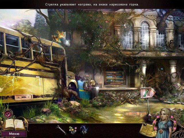 otherworld-omens-of-summer-screenshot1 (640x480, 344Kb)