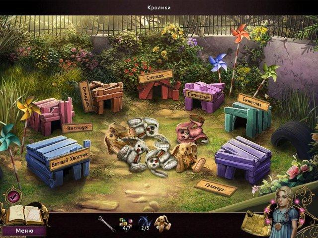 otherworld-omens-of-summer-screenshot3 (640x480, 365Kb)