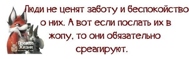 1389814238_frazochki-3 (604x191, 68Kb)