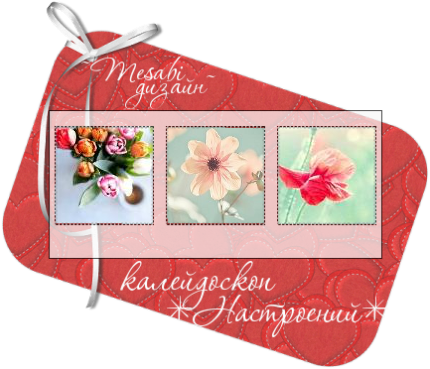 3815384_Bez_imeni12 (430x369, 238Kb)