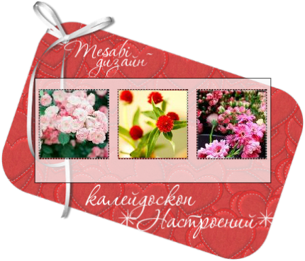 3815384_Bez_imeni19 (430x369, 250Kb)