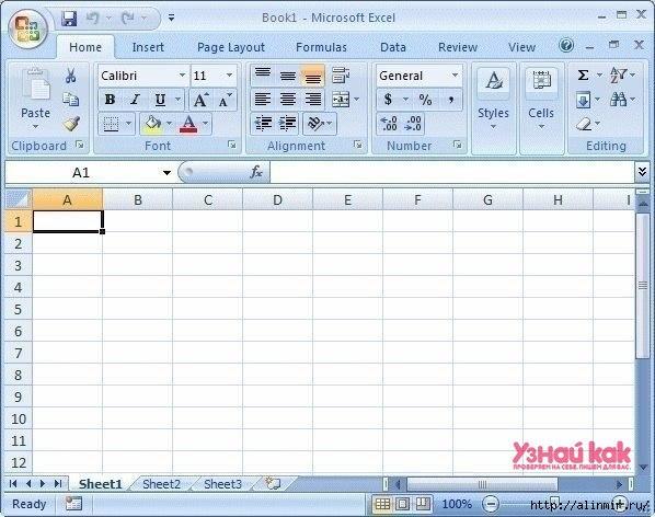 1389883385_Excel (598x472, 137Kb)