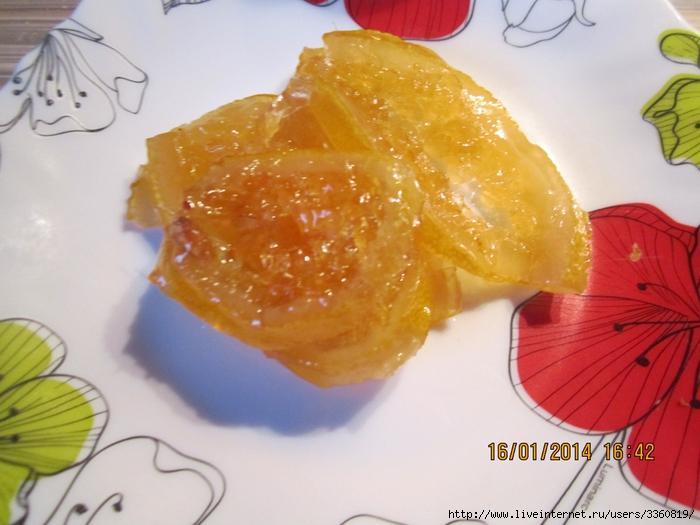 Лимонный джем 011 (700x525, 256Kb)