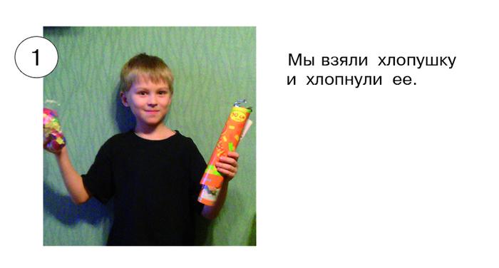01 (700x376, 178Kb)