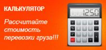 001-Kopie-2_183 (220x105, 59Kb)