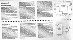 Превью Вязание - Ваше РҐРѕР±Р±Рё - 2002 - (8)1 (700x384, 250Kb)
