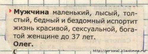 1276037531_25 (500x185, 74Kb)