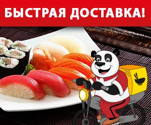 proxy.imgsmail.ru (300x250, 248Kb)