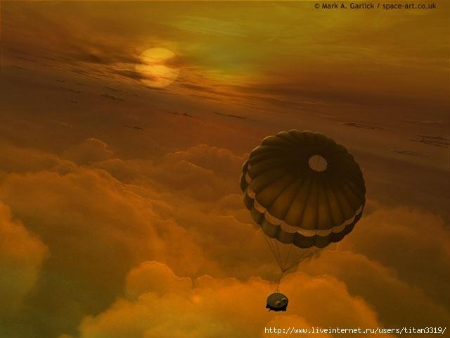 Титан (640x480, 114Kb)