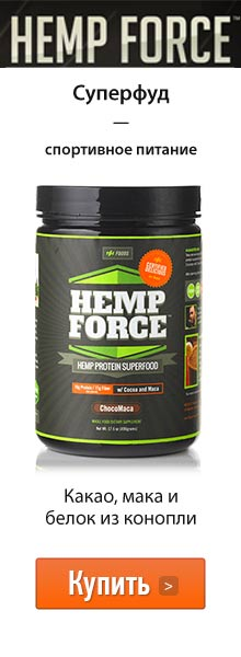 HempFORCE_220x600 (220x600, 23Kb)